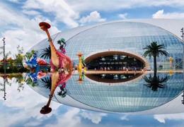 好消息!雷竞技官网app新区将添首个国家4A旅游景区